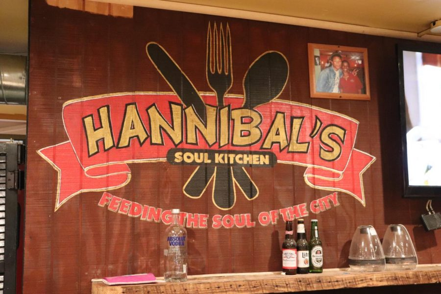 The classic Hannibal's logo, located in downtown Charleston.